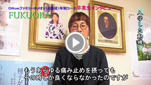 ファミリーホメオパス養成1年制コース(学生インタビュー)