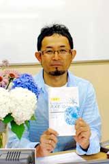20170616_FH7_nagoya_01.jpg
