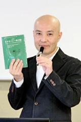 20171222_FH7_tokyo_01.jpg