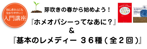 20180125img_01.jpg