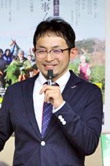 20180304_nagoya_04.jpg