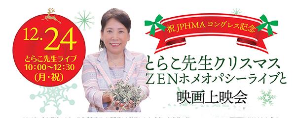 20181224_img1.jpg