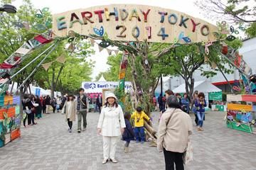 20140420_earthday_01.jpg