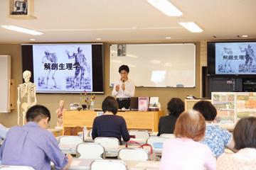20141009_FH_tokyo_02.jpg