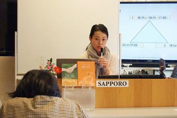 20141120_FH4_sapporo_02.jpg