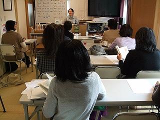 20141121_fukuoka_02.jpg