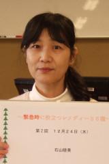 20141224_tokyo01.jpg