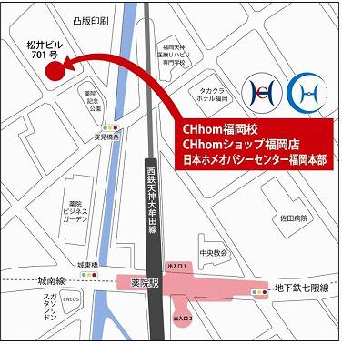 new_fukuoka_2.jpg