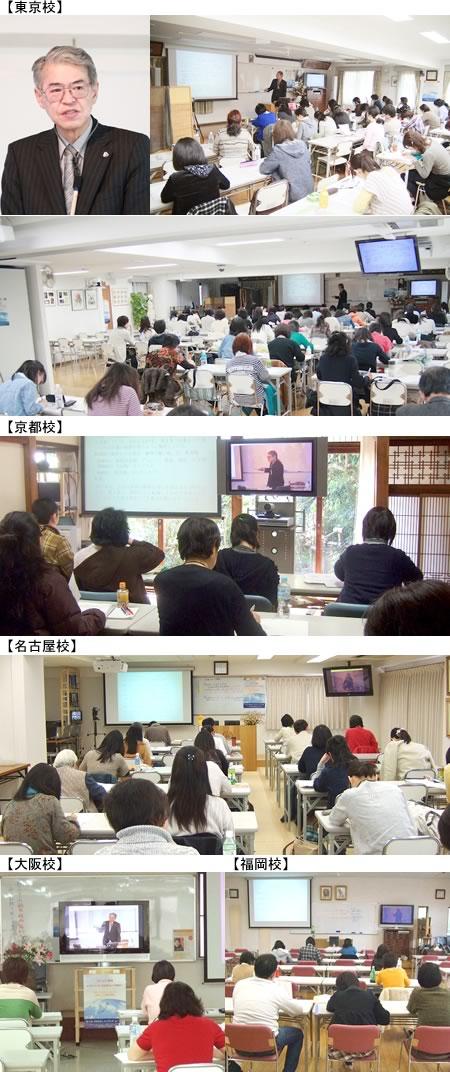 2010/04/18 講義の様子