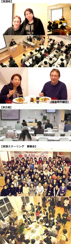 20101026_uk_photo.jpg