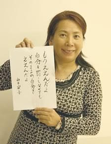20101026_yui.jpg