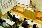 RAHUK校パートタイム・フルタイム授業