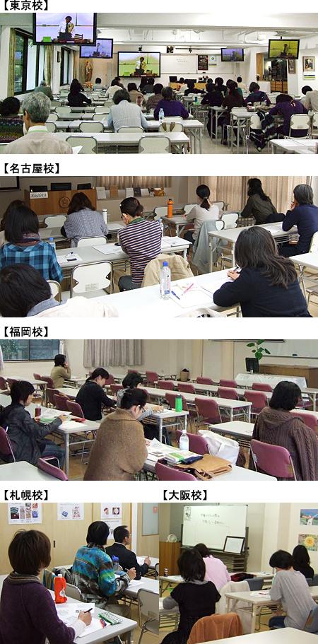 講義の様子の写真
