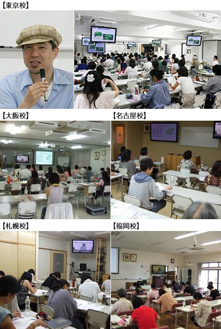 20120707_ch1rah13.jpg