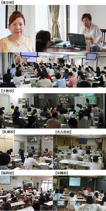 20120721_rah13ch1.jpg