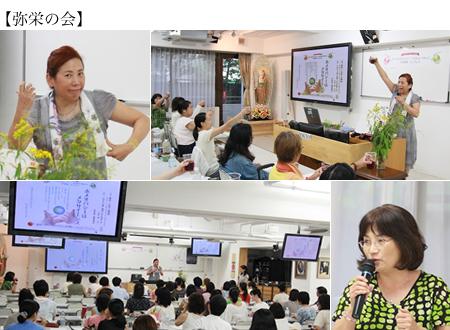 20120901-iyasaka.jpg