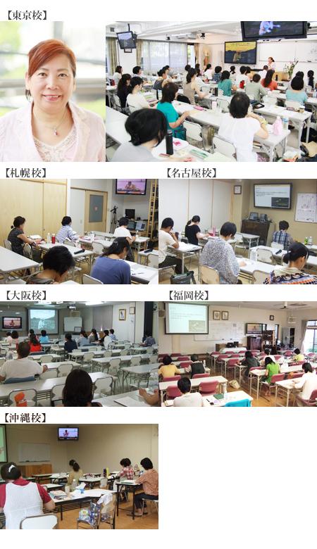 20120917_yui.jpg