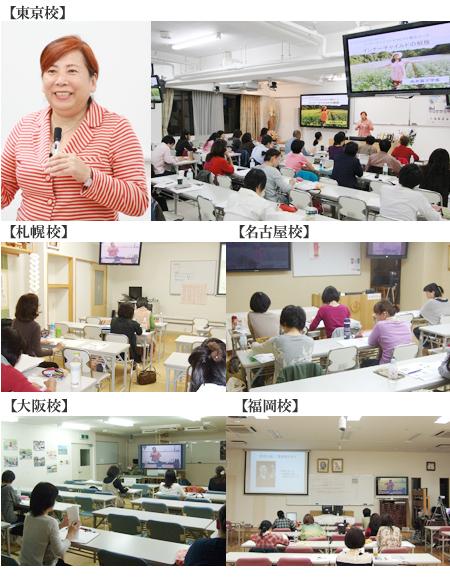 20121027_in_yui.jpg