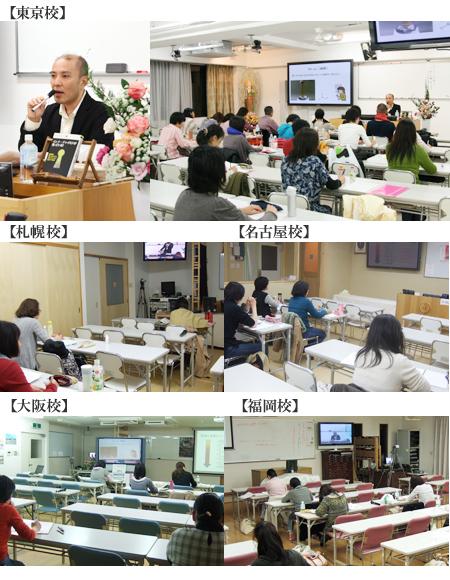 20121117_innner_shinjyou.jpg