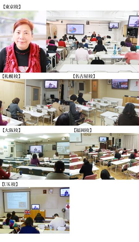 20121201_incya.jpg