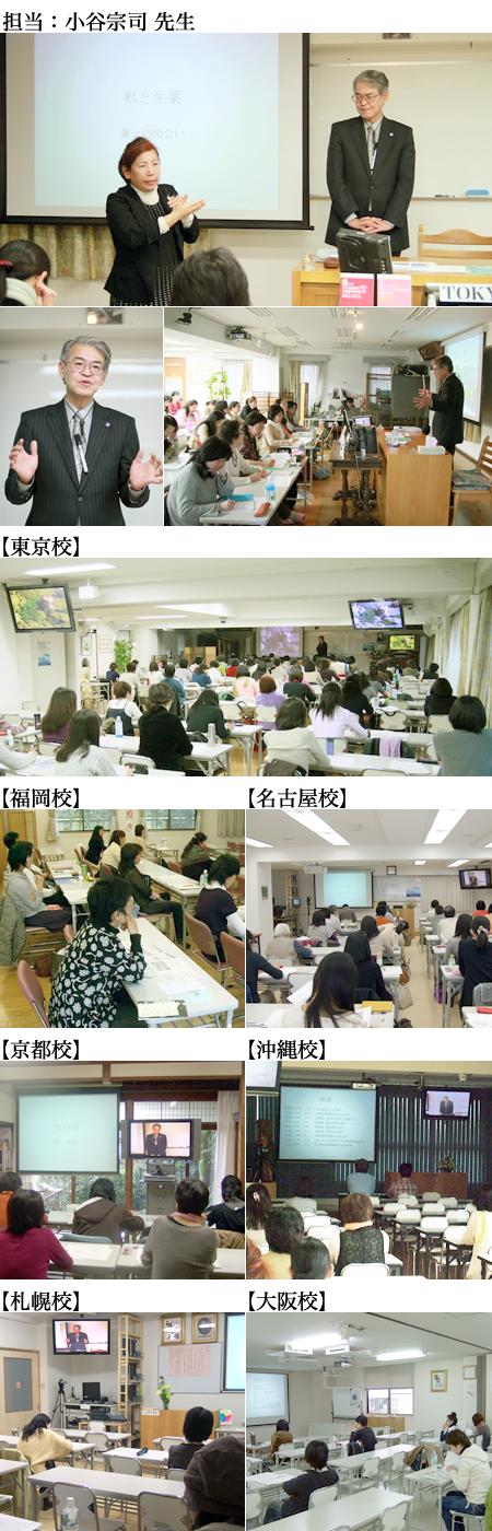 2010/04/17 講義の様子