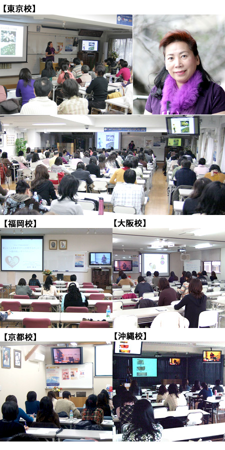 20100213_aijya.jpg