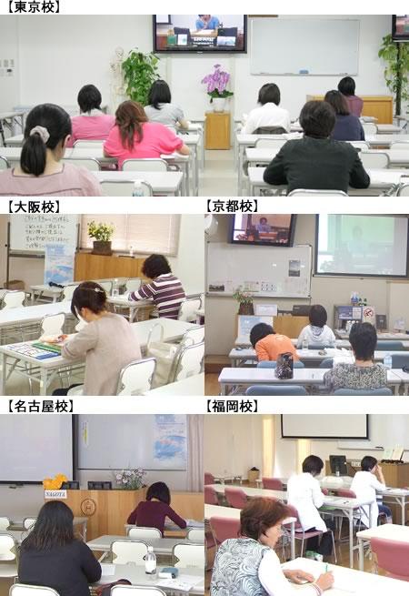 20100602_guide.jpg