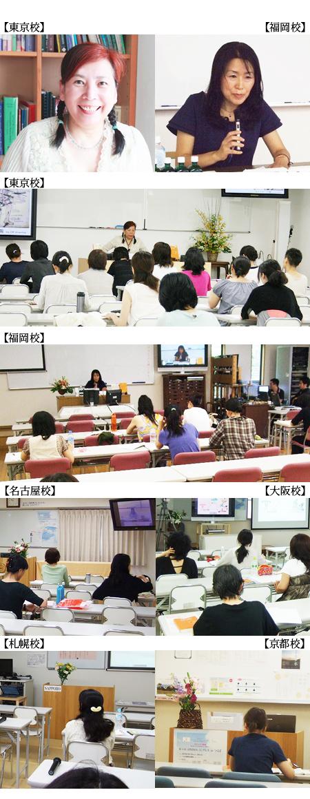20100709_guide.jpg