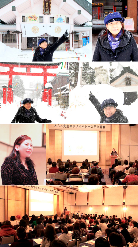 20110130_aomori.jpg
