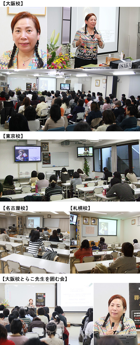 20111203_sem.jpg