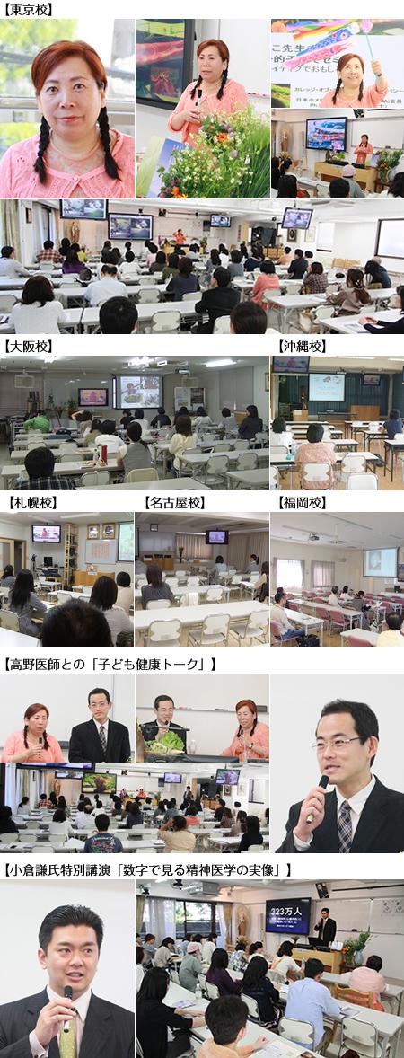 20120505_tokyo.jpg