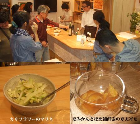 20120519_nagoya.jpg