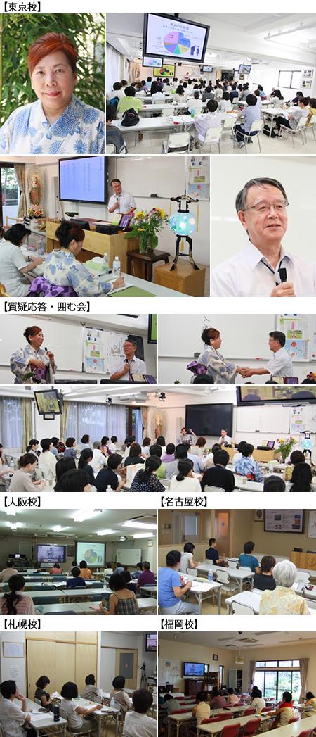 20120812_tokyo.jpg