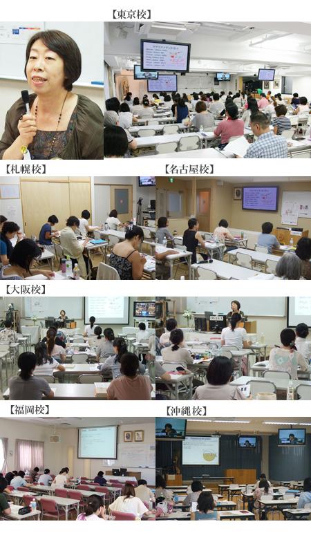 20120902_yamauchi.jpg